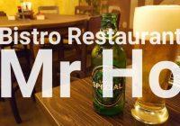 """写真9枚で観る、絶対に行きたいホーチミンのオススメ料理店""""Mr Ho Bistro Restaurant""""への行き方"""
